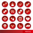 Medical icons set — Stock Vector #3315107