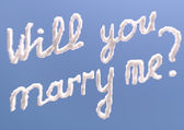 Will you marry me — 图库照片