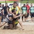Stock Photo: Rugby beach