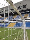 Stadium web — Stock Photo
