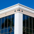 White corner of building — Stock Photo