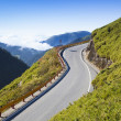 Curved Road in the mountain — Stock Photo