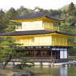 Golden Pavilion Kinkakuji Temple in Kyoto. Japan - Stock Photo