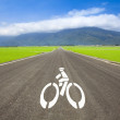 Stock Photo: Country road for bicycle only