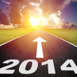 Road to the 2014 new year and  sunrise background — Стоковая фотография