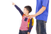 Happy boy raise a hand to point   with father — Stock Photo