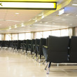 Waiting room with empty chairs. — Stock Photo #47049255