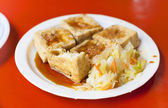 Chinese and Taiwan traditional famous food - Stinky tofu — Stock Photo