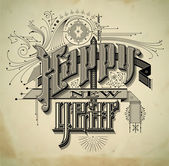 Vintage New Year card — Vecteur