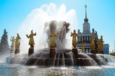 "Fountain ""Friendship of Peoples"" at the Exhibition Centre. Mosco — Stock Photo"