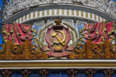 "Soviet coat of arms of the republic Ukraine. Pavilion ""Ukraine""  — Foto Stock"