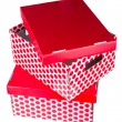 Two red boxes — Stock Photo