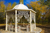 Gazebo in autumn park — Stock Photo