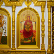 Stock Photo: Iconostasis in Orthodox Church