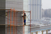 Working on the Wall - Stock Image — 图库照片