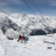 Stock Photo: Winter mountains panoramwith ski slopes and ski lifts