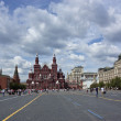 Royalty-Free Stock Photo: Kremlin and historical museum in red square