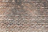 Wall of stone — Stock Photo