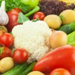 Fresh Healthy Vegetables -  Food Background — Stock Photo