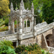 Architectural Element - Quinta da Regaleira Palace in Sintra, Lisbon — Stock Photo