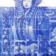 Handmade traditional blue Portugese Tile (azulejos), Lisbon, Eur — Stock Photo #40001349