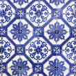 Stock Photo: Traditional Portugese Tile (azulejos), Lisbon, Europe