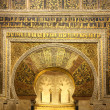 The Mihrab in Mosque of Cordoba (La Mezquita), Spain, Europe — Stock Photo