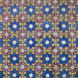 Stock Photo: Vintage Tiles - Pattern - Architectural decoration hand made