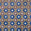 Vintage Tiles - Pattern - Architectural decoration hand made — Stock Photo