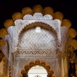 Mosque arch, Interior detail with beautiful decoration — Stock Photo