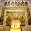 The Mihrab in Mosque of Cordoba (La Mezquita), Spain, Europe. Ho — Stock Photo #49197453
