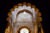 Mosque arch, Interior detail with beautiful decoration — 图库照片