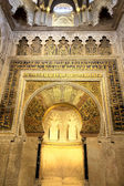 The Mihrab in Mosque of Cordoba (La Mezquita), Spain, Europe. Ho — Stock Photo