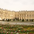 Palace of Versailles, France — Stock Photo #25370823