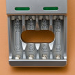 Stock Photo: Battery charger