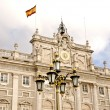Royal Palace, Madrid — Stock fotografie #40213337
