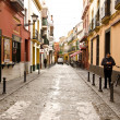 Stock Photo: Seville, Spain.