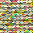 Abstract rainbow color tiled fragmented exploded backdrop — Stock Photo