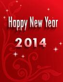 Ano novo — Vetor de Stock