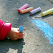 Draw on  asphalt — Stock Photo