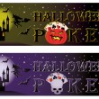 Two halloween poker banners, vector illustration — Stock Vector