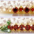 Christmas poker banners, vector illustration — Stock Vector