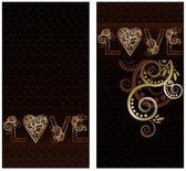 Two love banners, vector illustration — Stock Vector