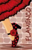 Spanish flamenco dance card, vector illustration — Stock Vector