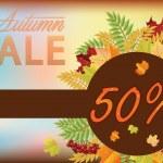 Autumn sale shopping card, vector illustration — Stock Vector