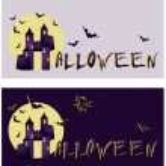 Set halloween banners, vector illustration — Stock Vector