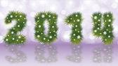 New 2014 Year banner, vector illustration — Stock Vector