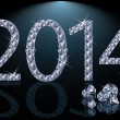 New 2014 Year with diamonds, vector illustration — Stock vektor