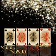 2014 Poker New Year background, vector illustration — Stock Vector