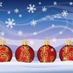 Christmas sale greeting banner, vector illustration — Stock Vector